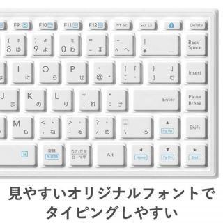 Bluetooth シリコンキーボード ホワイト_5