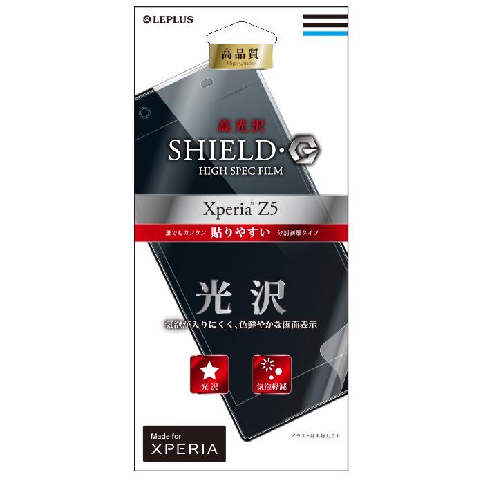 液晶保護フィルム SHIELD・G HIGH SPEC FILM 光沢 Xperia Z5