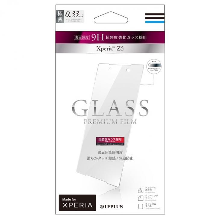 [0.33mm]強化ガラスフィルム GLASS PREMIUM FILM 通常 Xperia Z5