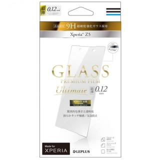 [0.12mm]強化ガラスフィルム GLASS PREMIUM FILM SCHOTT Xperia Z5