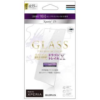 [0.55mm]強化ガラスフィルム GLASS PREMIUM FILM Dragontrail XR Xperia Z5