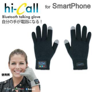 電話ジェスチャーで通話 Hi-Call Convenient Bluetooth 女性用ブラック