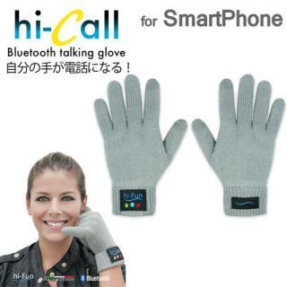 電話ジェスチャーで通話 Hi-Call Convenient Bluetooth Talking 女性用グレイ