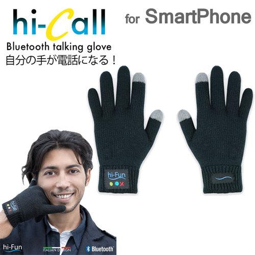 電話ジェスチャーで通話 Hi-Call Convenient Bluetooth 男性用ブラック