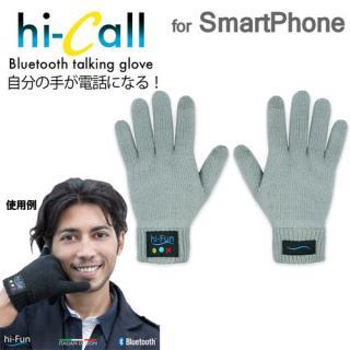 電話ジェスチャーで通話 Hi-Call Convenient Bluetooth 男性用グレイ