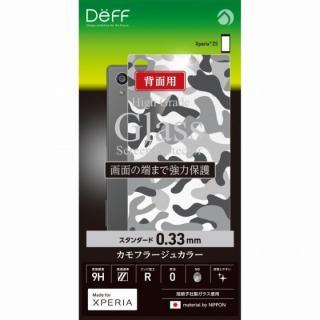 [0.33mm]Deff 背面保護強化ガラス 迷彩/ホワイト Xperia Z5