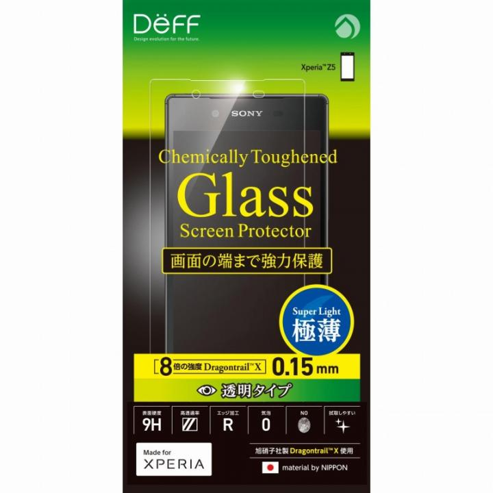 [0.15mm]Deff Dragontrail製 液晶保護強化ガラス Xperia Z5
