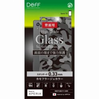 [0.33mm]Deff 背面保護強化ガラス 迷彩/ミッドナイト Xperia Z5