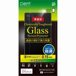 [0.15mm]Deff Dragontrail製 背面保護強化ガラス Xperia Z5 Premium