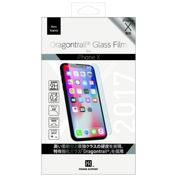 【iPhone Xフィルム】パワーサポート Dragontrail ガラスフィルム iPhone X_0