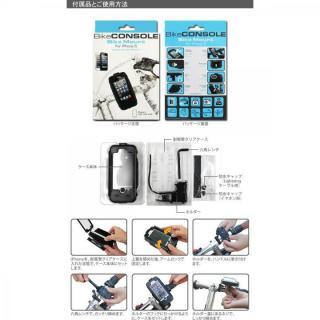 【iPhone6s/6s Plusケース】BikeConsole 自転車ホルダー iPhone 6s/6_7