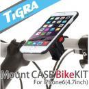 MountCase 自転車ホルダー iPhone 6s/6
