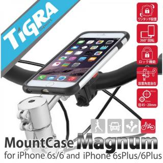 iPhone6s Plus/6 Plus ケース MountCase Magnam 自転車ホルダー iPhone 6s Plus/6 Plus