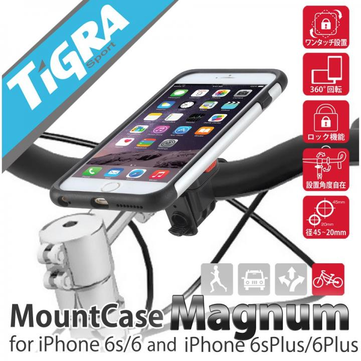 iPhone6s/6 ケース MountCase Magnam 自転車ホルダー iPhone 6s/6_0
