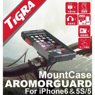 iPhone6s/6 ケース 防水耐衝撃 マウントケース ArmorGuard iPhone 6s/6