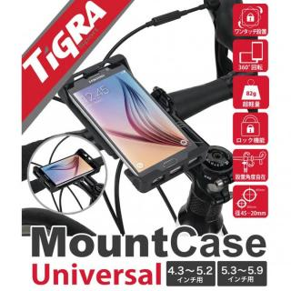マウントケース Mountcase UNIVERSAL 5.3~5.9インチ 多機種対応(iPhone/Android)
