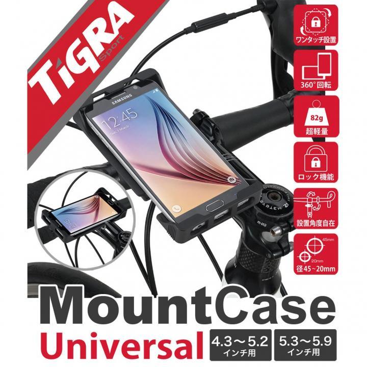 【iPhone6s/6/SEケース】マウントケース Mountcase UNIVERSAL 4.3~5.2インチ 多機種対応(iPhone/Android)_0