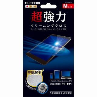 【12月上旬】超極細繊維を使用した強力クリーニングクロス グレー Mサイズ