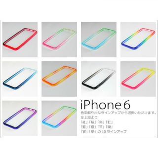【iPhone6ケース】鮮やかなカラーリング 染 ソフトバンパー 虹 iPhone 6バンパー_4