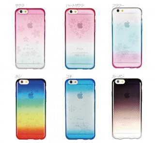 【iPhone6ケース】鮮やかなカラーリング 染 蘭 iPhone 6ケース_3