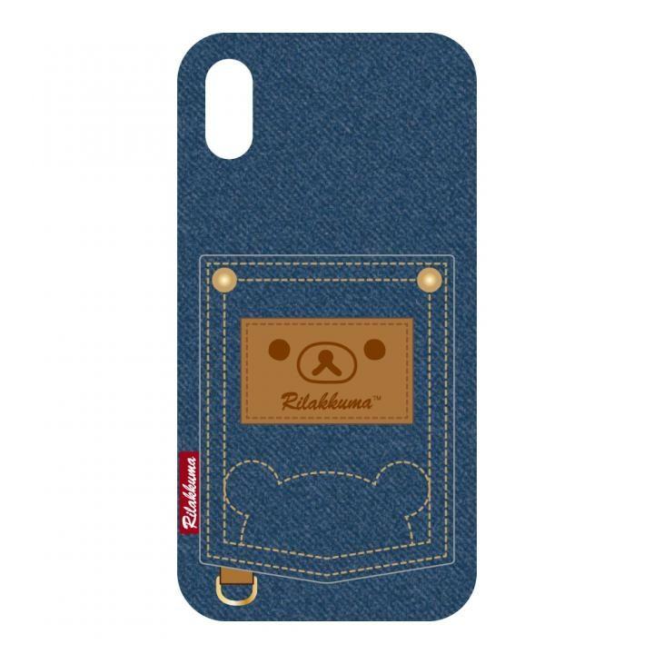 サンエックスコレクション ハードケースポケット付き リラックマ/デニム iPhone X