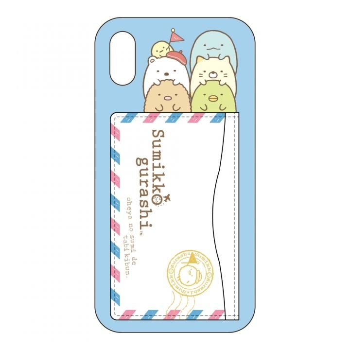 【iPhone XS/Xケース】サンエックスコレクション ハードケーススタンドポケット付き すみっコぐらし/たび iPhone XS/X_0