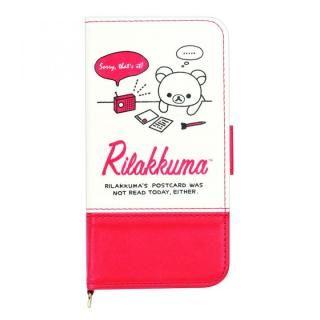 サンエックスコレクション 手帳型ケース リラックマ/カジュアル iPhone X