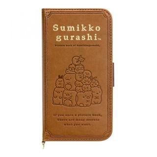 サンエックスコレクション 手帳型ケース すみっコぐらし/ブック iPhone X