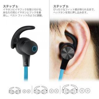 Bluetoothイヤホン TT-BH07 ブルー_5