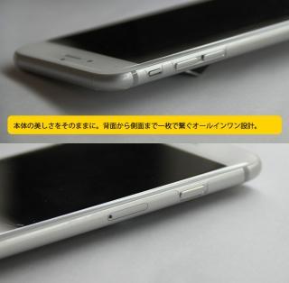 【iPhone6フィルム】ラプソル ULTRA 衝撃吸収 保護フィルム 前面背面 iPhone 6 フィルム_2