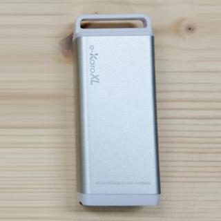 充電式カイロ/モバイルバッテリー e-Kairo XL シルバー