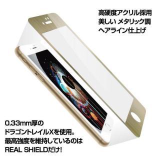 iPhone7 フィルム [0.33mm]リアルシールド 強化ガラス ゴールド iPhone 7