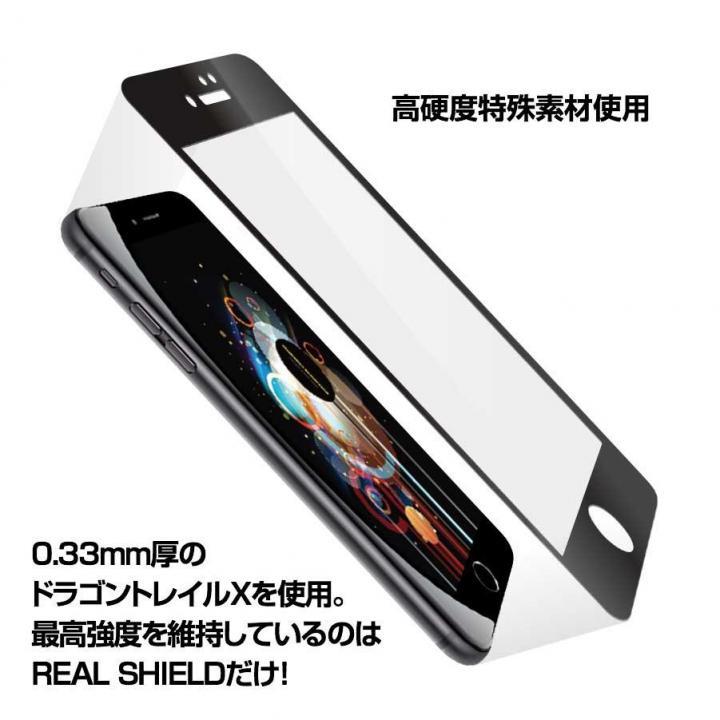 【iPhone7フィルム】[0.33mm]リアルシールド 強化ガラス ブラック iPhone 7_0