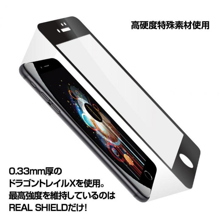 【iPhone7 Plusフィルム】[0.33mm]リアルシールド 強化ガラス ブラック iPhone 7 Plus_0