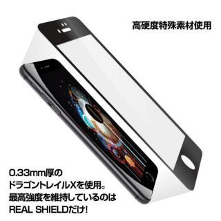 iPhone7 Plus フィルム [0.33mm]リアルシールド 強化ガラス ブラック iPhone 7 Plus