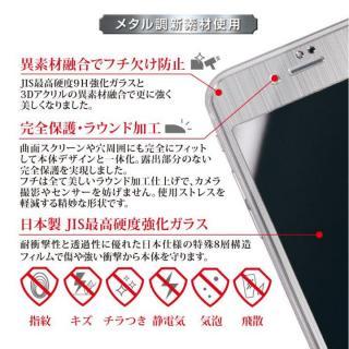 【iPhone7フィルム】[0.33mm]リアルシールド 強化ガラス シルバー iPhone 7_1