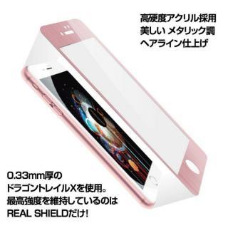 iPhone7 フィルム [0.33mm]リアルシールド 強化ガラス ローズゴールド iPhone 7
