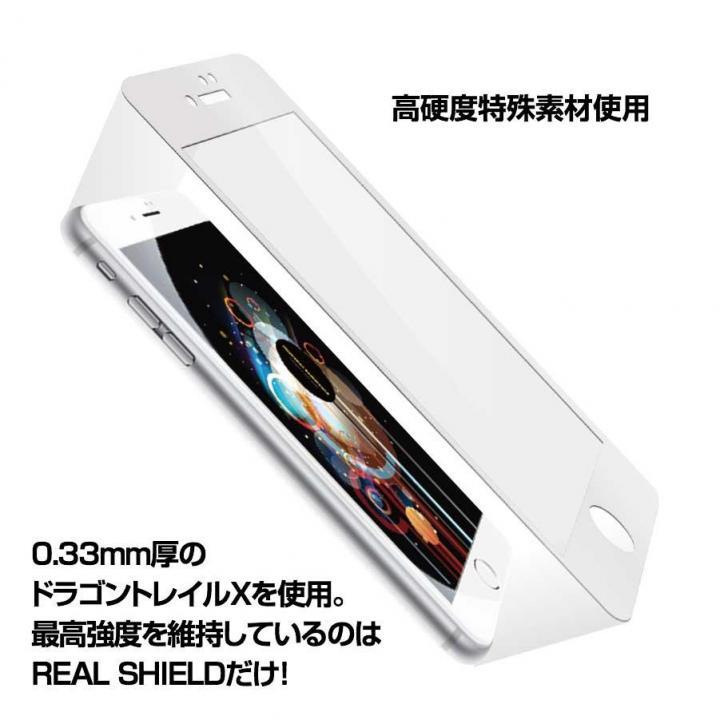 [0.33mm]リアルシールド 強化ガラス ホワイト iPhone 7