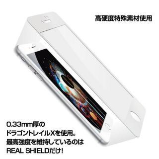 [0.33mm]リアルシールド 強化ガラス ホワイト iPhone 7 Plus