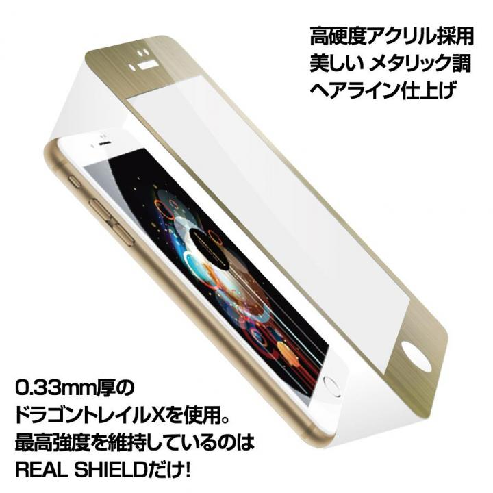 [0.33mm]リアルシールド 強化ガラス ゴールド iPhone 7 Plus