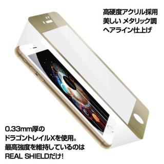 iPhone7 Plus フィルム [0.33mm]リアルシールド 強化ガラス ゴールド iPhone 7 Plus