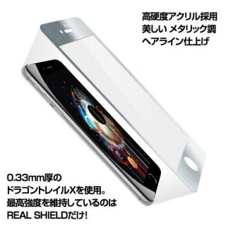 【iPhone7 Plusフィルム】[0.33mm]リアルシールド 強化ガラス シルバー iPhone 7 Plus
