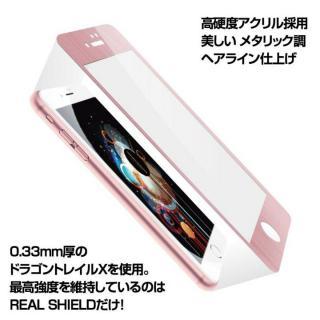 iPhone7 Plus フィルム [0.33mm]リアルシールド 強化ガラス ローズゴールド iPhone 7 Plus