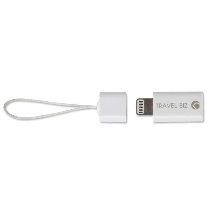 TRAVEL BIZ Lightning  MicroUSB Adapter ホワイト