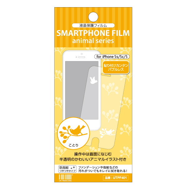 【iPhone SE/5s/5フィルム】超かわいいイラスト付き 液晶保護フィルム ことり iPhone SE/5s/5c/5_0