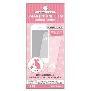 超かわいいイラスト付き 液晶保護フィルム うさぎ iPhone SE/5s/5c/5
