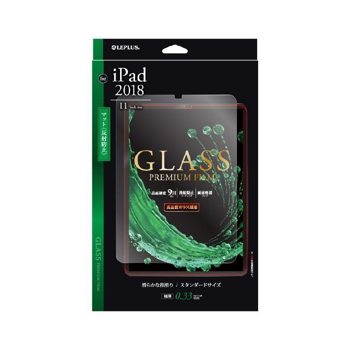 保護フィルム 「GLASS PREMIUM」 マット iPad Pro 2018 11インチ_0
