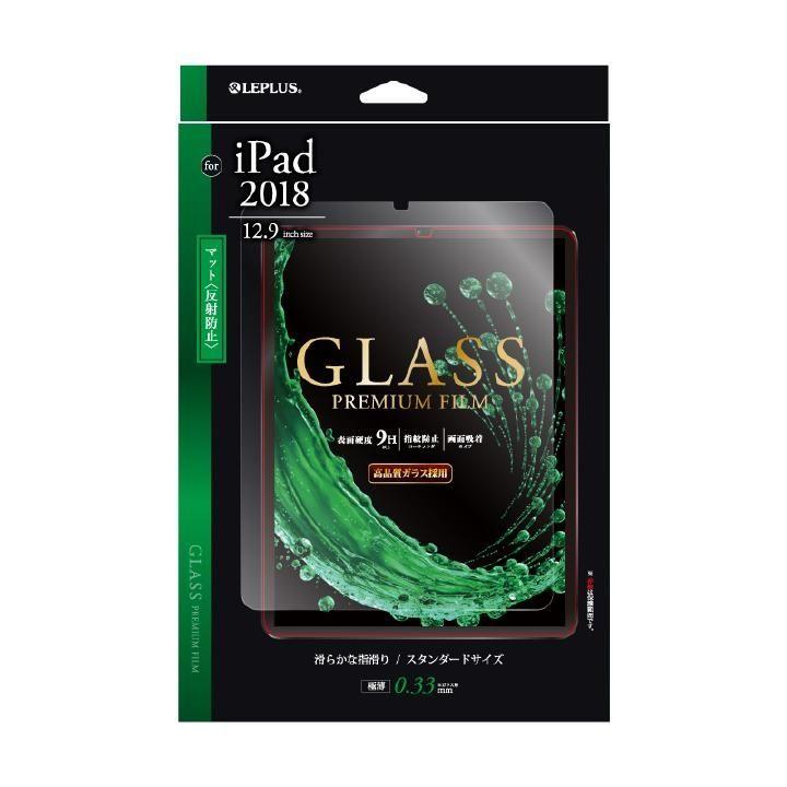 保護フィルム 「GLASS PREMIUM」 マット iPad Pro 2018 12.9インチ_0
