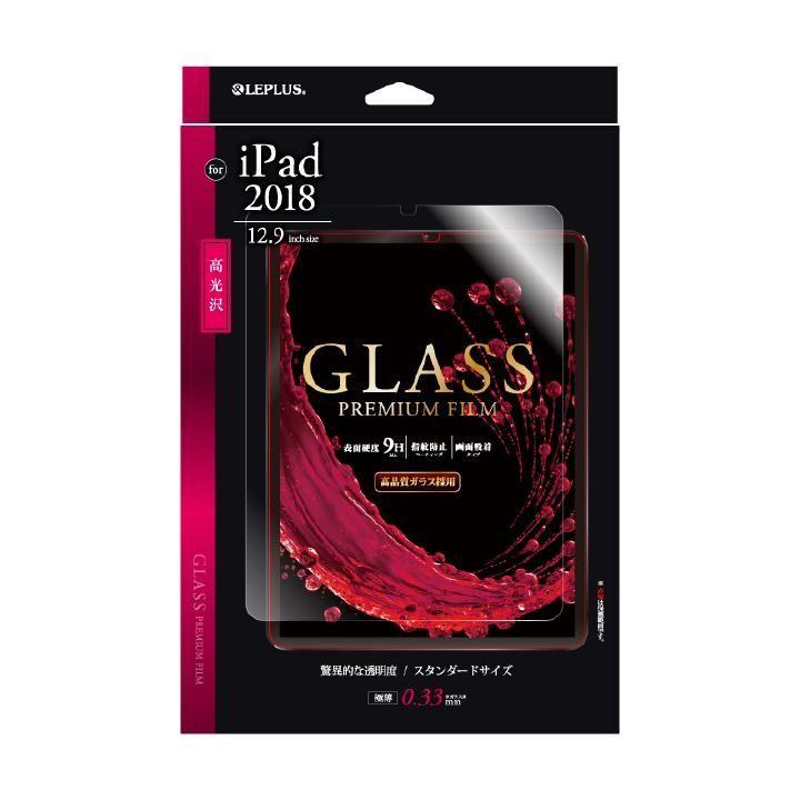 保護フィルム 「GLASS PREMIUM」 高光沢 iPad Pro 2018 12.9インチ_0