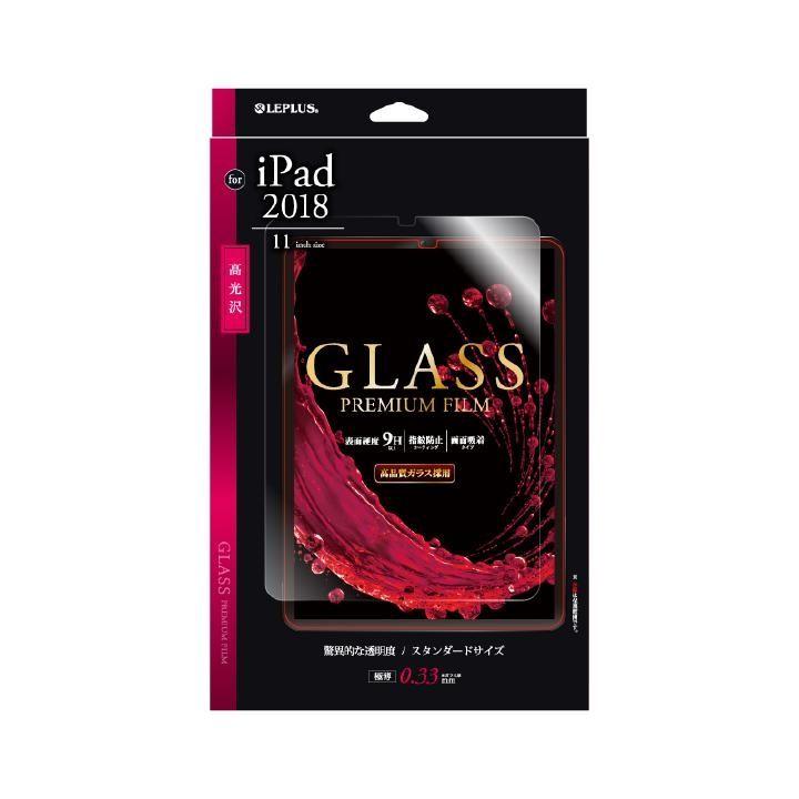 保護フィルム 「GLASS PREMIUM」 高光沢 iPad Pro 2018 11インチ_0